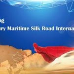 Guangdong 21st Century Maritime Silk Road International Expo (MSRE)